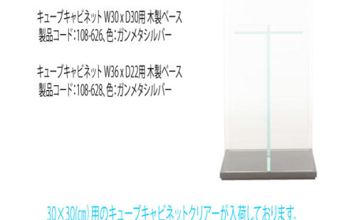 ADA新製品入荷&20th記念アイテム