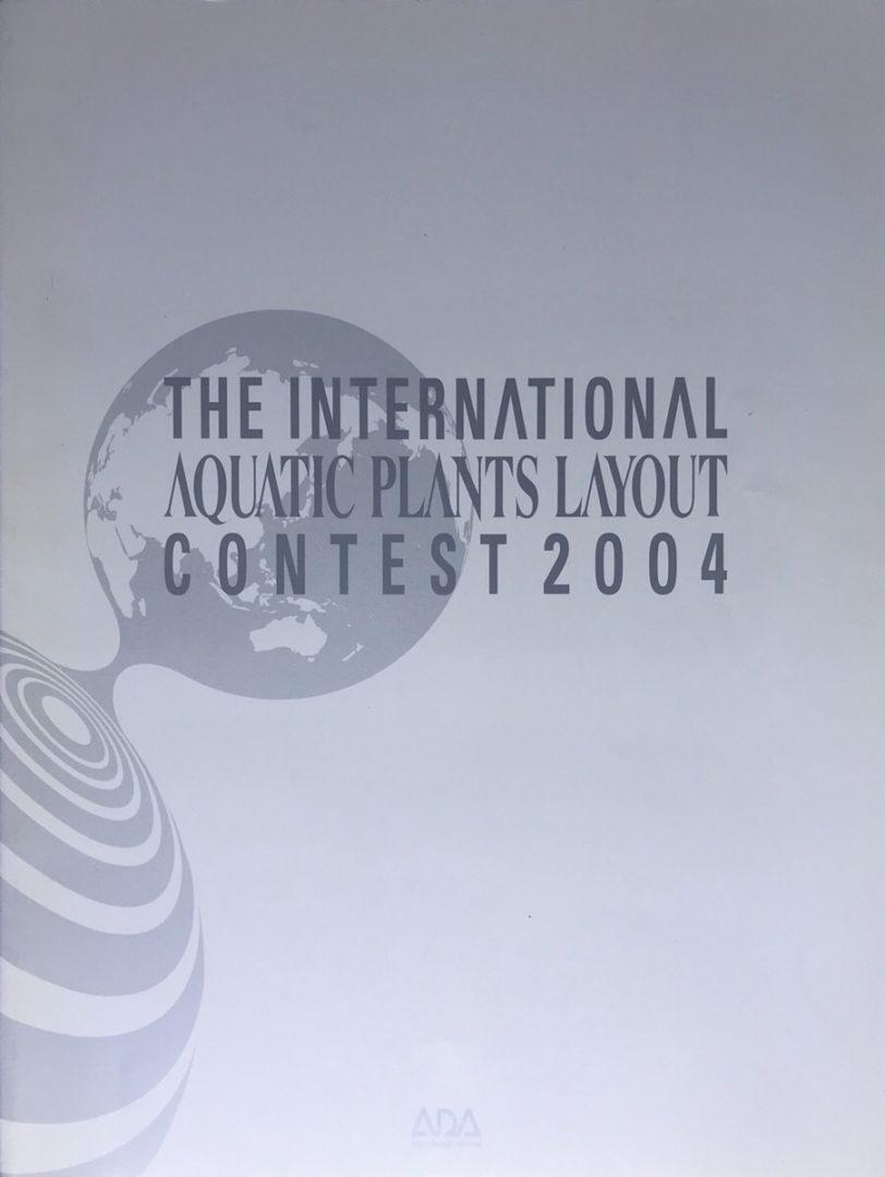 CONTEST2004
