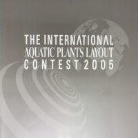 世界水草レイアウトコンテスト 写真集2005