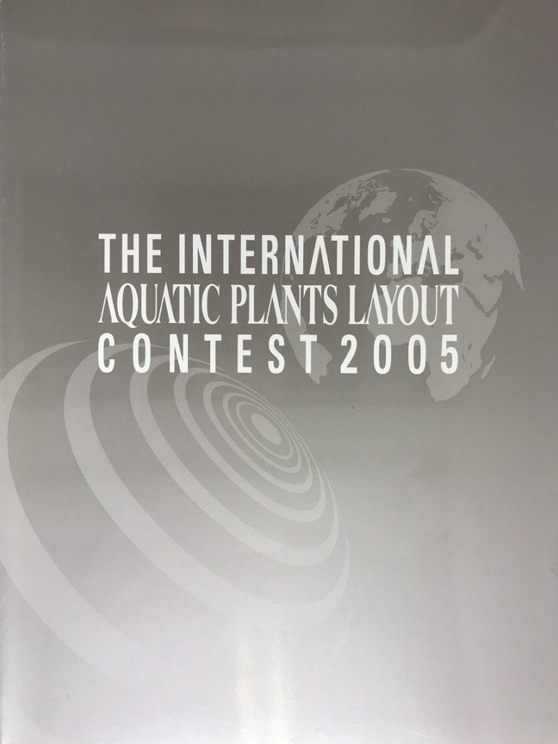 CONTEST2005