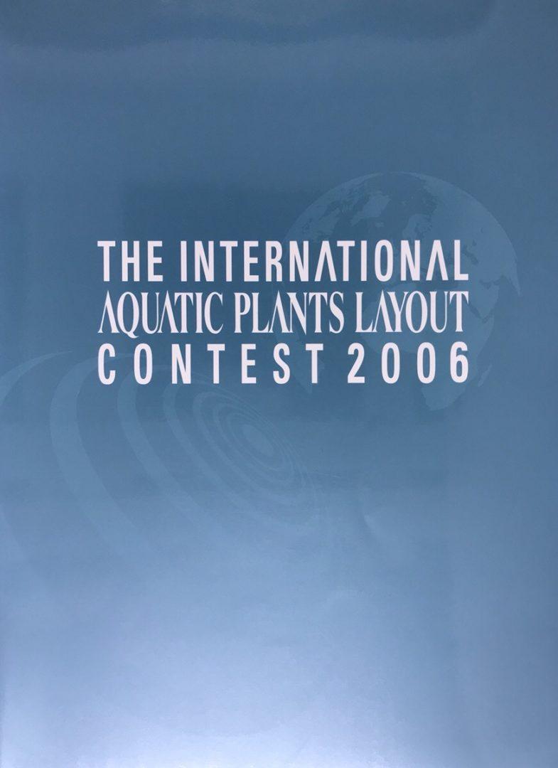 CONTEST2006