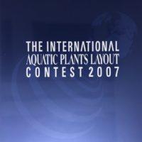 世界水草レイアウトコンテスト 写真集2007