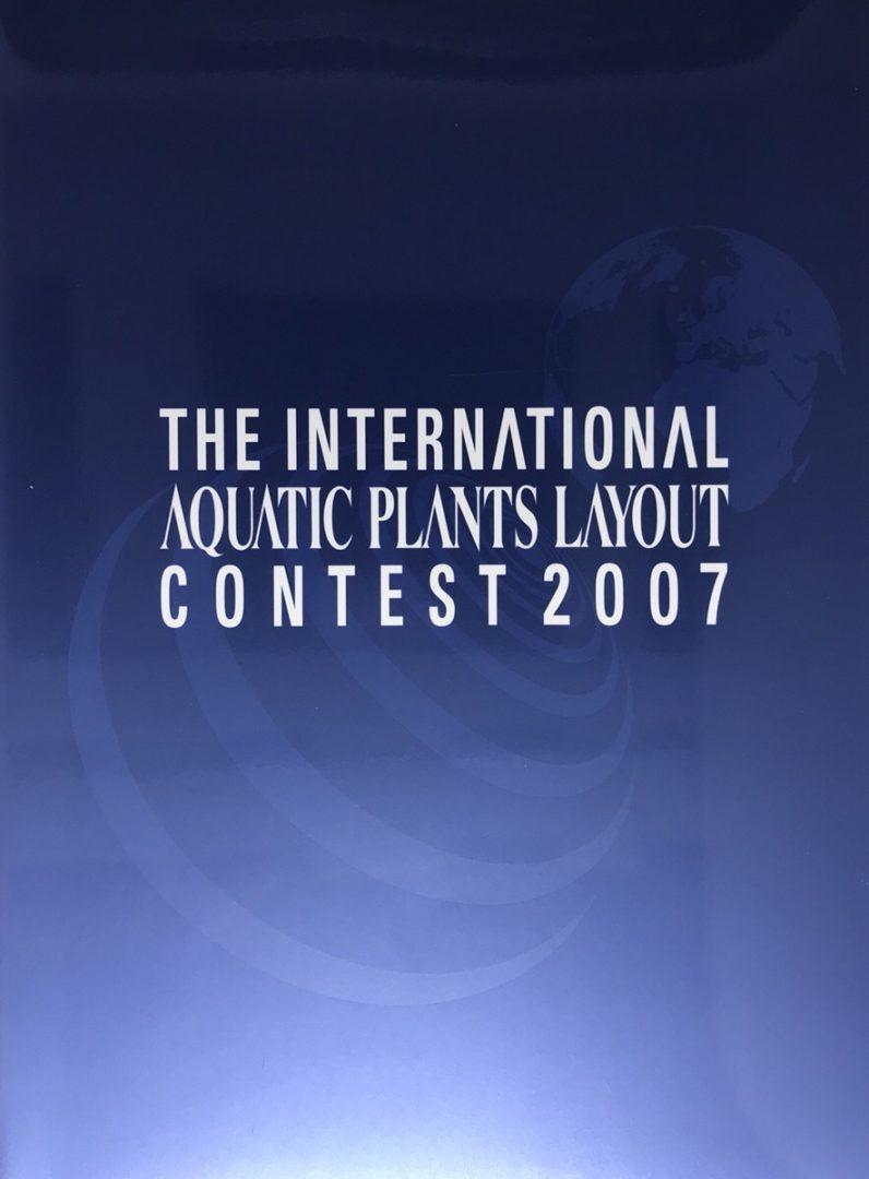 CONTEST2007