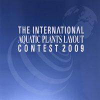 世界水草レイアウトコンテスト 写真集2009