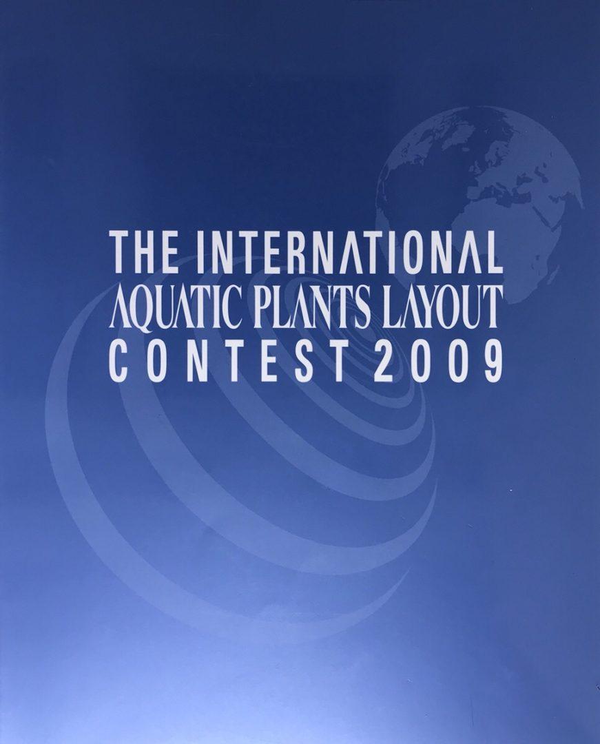 CONTEST2009