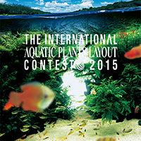 世界水草レイアウトコンテスト 写真集2015