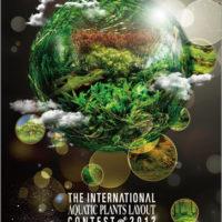 世界水草レイアウトコンテスト 写真集2012