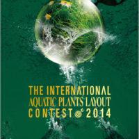 世界水草レイアウトコンテスト 写真集2014