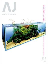 Vol.220