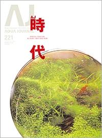 Vol.221