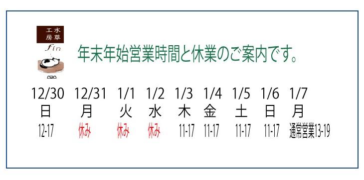 fin_2019_calendar