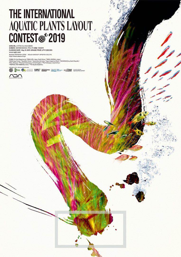 IAPLC2019_poster