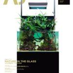 アクアジャーナル新刊発売しました