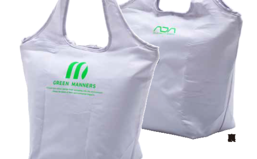 Eco Bag Ada