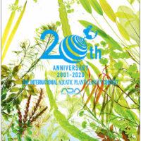 世界水草レイアウトコンテスト写真集2020