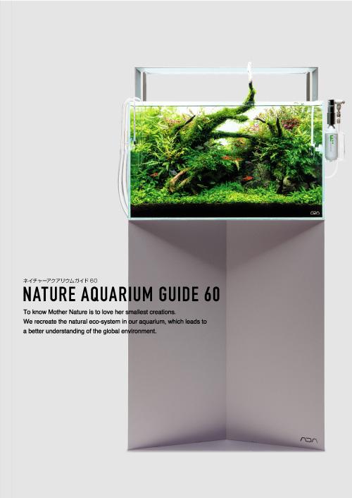NATURE AQUARIUM GUIDE60